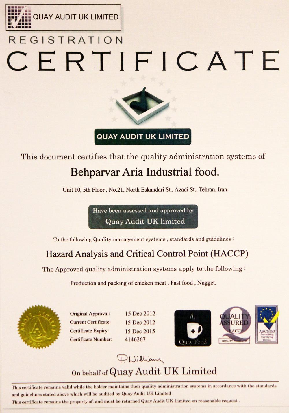 behparvararia-certification01