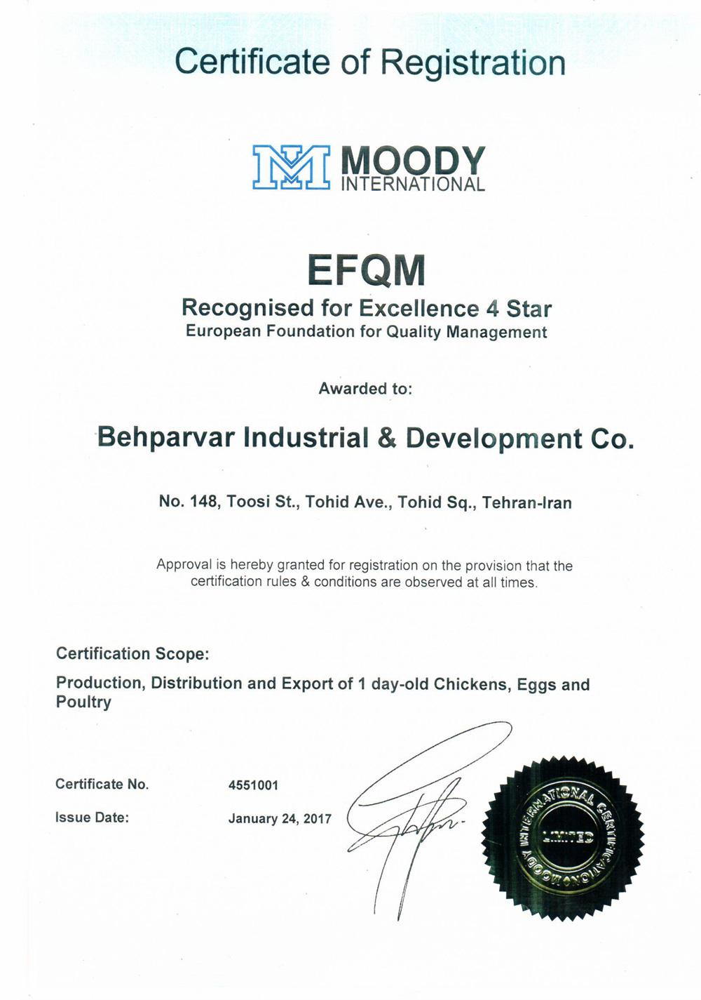 behparvararia-certification012