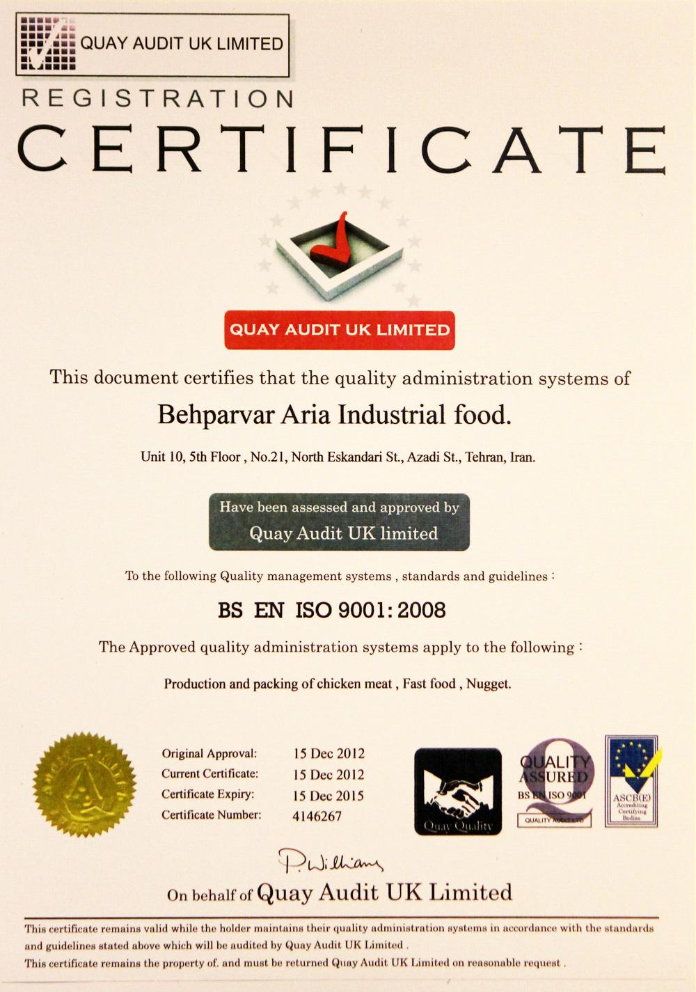 behparvararia-certification04